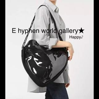 イーハイフンワールドギャラリー(E hyphen world gallery)の新品★ハート型バッグ★EATME jouetie MILK moussy GRL(トートバッグ)