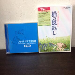 ジブリ(ジブリ)の専用   ジブリ 36曲収録 スタジオジブリの歌 ジブリ ベストアルバム 正規品(アニメ)
