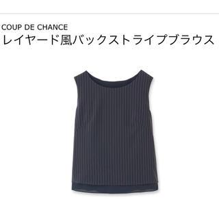 クードシャンス(COUP DE CHANCE)のクードシャンス★レイヤード風バックストライプブラウス(シャツ/ブラウス(半袖/袖なし))
