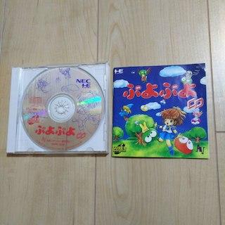 エヌイーシー(NEC)のぷよぷよ(家庭用ゲームソフト)