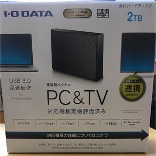 アイオーデータ(IODATA)の【新品】【未使用】外付HDD アイ・オー・データHDCZ-UTL2K 2TB(PC周辺機器)