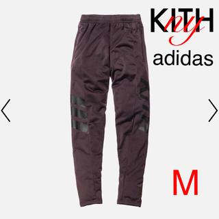 アディダス(adidas)の即完売 KITH X ADIDAS SOCCER TRACK PANT(サルエルパンツ)
