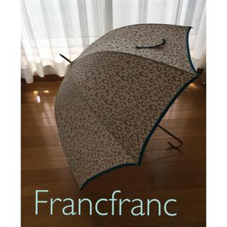 フランフラン(Francfranc)のFrancfranc フランフラン 傘(傘)