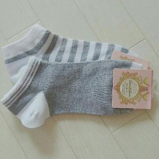 新品靴下(その他)