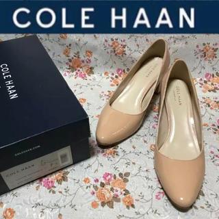 コールハーン(Cole Haan)のコールハーン エナメル パンプス(ハイヒール/パンプス)