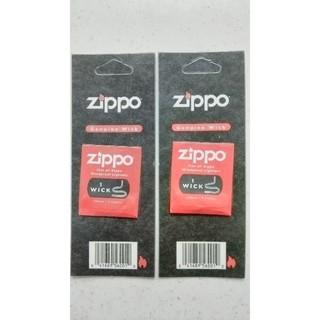 ジッポー(ZIPPO)のZippoライター替え芯(芯1本入)×2セット(タバコグッズ)