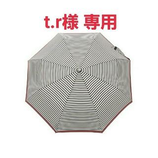 トーツ(totes)のtotes 折り畳み傘 晴雨兼用 男女兼用 新品(傘)