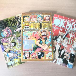 シュウエイシャ(集英社)の3冊セット!ワンピースコミック 零巻+RED+YELLOW(少年漫画)