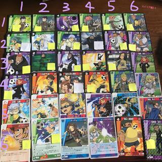 イナズマイレブン カード(カード)
