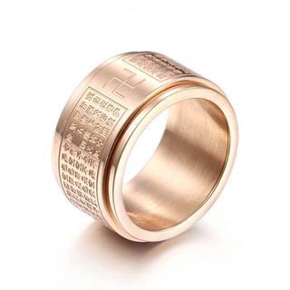 高品質SUS316L 銀 金 黒 ピンク お守り 幸せ 般若心経 仏教の経典指輪(リング(指輪))