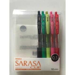 サラサ(さらさ)のサラサ クリップ 0.5 0.7 ノック式ジェルボールペン 全16本(ペン/マーカー)