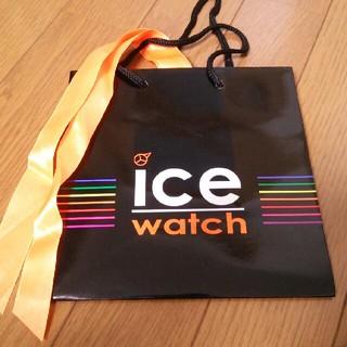 アイスウォッチ(ice watch)のice-watch アイスウォッチ ショッパー(その他)