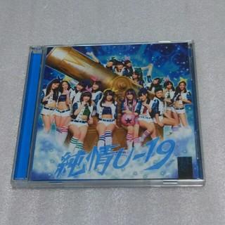 エヌエムビーフォーティーエイト(NMB48)の純情U-19 NMB48 CD DVD(ポップス/ロック(邦楽))