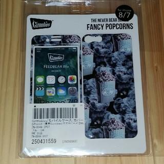 ミルクボーイ(MILKBOY)のMILKBOY ミルクボーイ iPhone8 ケース(iPhoneケース)
