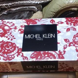 ミッシェルクラン(MICHEL KLEIN)のミッシェルクラン  シートマッサージャーS(マッサージ機)