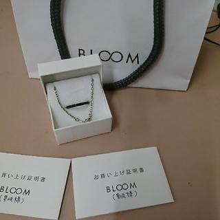 ブルーム(BLOOM)の指輪 ファインスティールIP /キュービックジルコニア(ブラック)&チェーン(リング(指輪))
