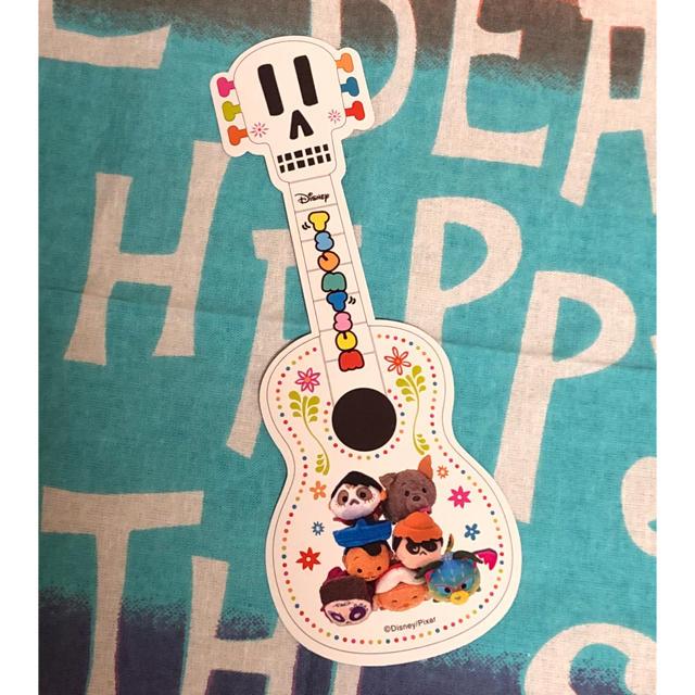 Disney(ディズニー)のリメンバーミー ギター ステッカー 【非売品】 エンタメ/ホビー