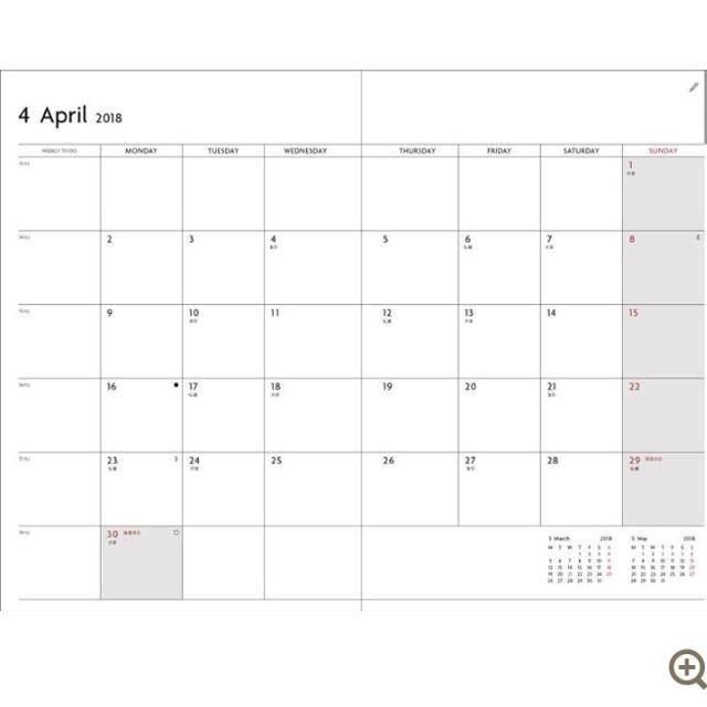EDITO 365(エディトトロワシスサンク)の2018年4月始まり手帳 デイリー A5 スープル インテリア/住まい/日用品の文房具(カレンダー/スケジュール)の商品写真
