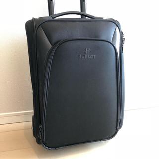 ウブロ非売品キャリーバッグ未使用