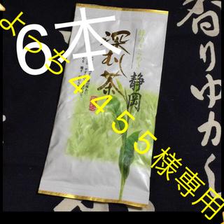 よっち4455様⭐️送料込⭐️金 6本 深蒸し茶 静岡県 掛川産 深むし茶 煎茶(茶)