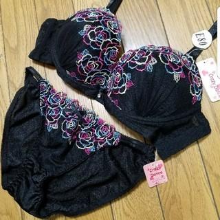 EFカラフル刺繍ブラ&ショーツ BK(ブラ&ショーツセット)