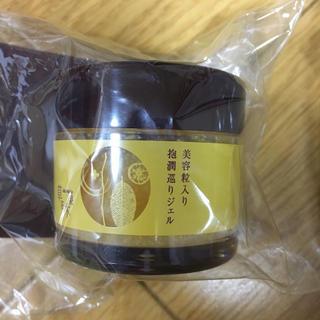 ソウカモッカ(草花木果)のクロ7848様  専用です。(美容液)