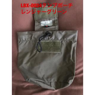 LBX-0304レンジャーグリーンダンプポーチ実物(その他)