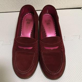 アナスイ(ANNA SUI)のHARUTA ANNA SUI ローファー(ローファー/革靴)
