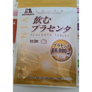 モリナガセイカ(森永製菓)の森永 天使の健康 飲むプラセンタ 届きたて(その他)