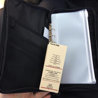 ムジルシリョウヒン(MUJI (無印良品))の無印良品 パスポートケース 新品 黒(ポーチ)