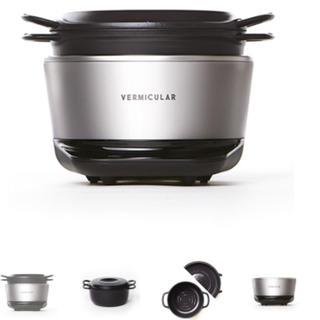 バーミキュラ(Vermicular)のバーミキュラ ライスポット 炊飯器(炊飯器)