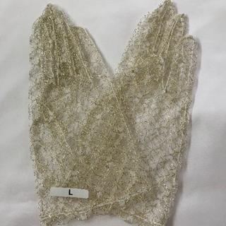 新品ブライダルラメレースグローブ ホワイト/ゴールド ショート丈 Lサイズ(ウェディングドレス)