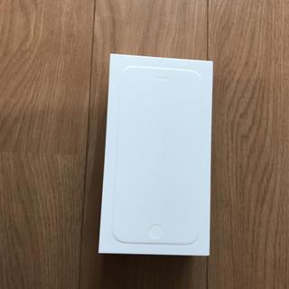 アップル(Apple)のiPhoneの空箱(その他)