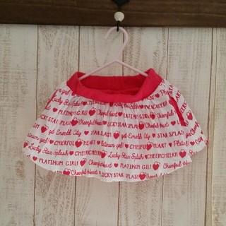 シューラルー(SHOO・LA・RUE)のインナーパンツ付きスカート(スカート)