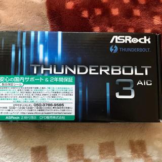 エイスース(ASUS)の拡張インターフェースボード Thunderbolt 3 AIC(PC周辺機器)