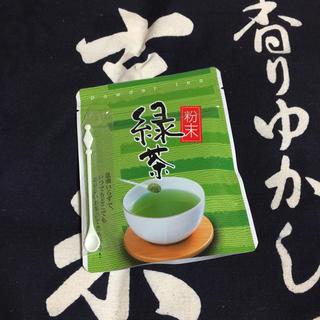 送料込⭐️150g お手軽 50g×3袋 粉末茶 茶匙付き 無添加(茶)