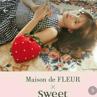 メゾンドフルール(Maison de FLEUR)のSweet 掲載 こじはる いちご🍓巾着 レッド(その他)