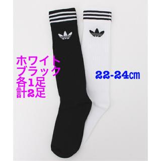アディダス(adidas)のアディダス オリジナルス ソリッドクルーソックス No.5(ソックス)