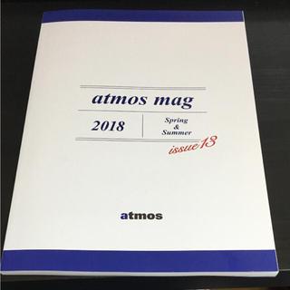 アトモス(atmos)のatmos mag 2018ss ルックブック(ファッション)