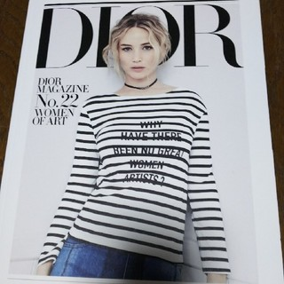 ディオール(Dior)のディオールマガジンNo.22(ファッション)