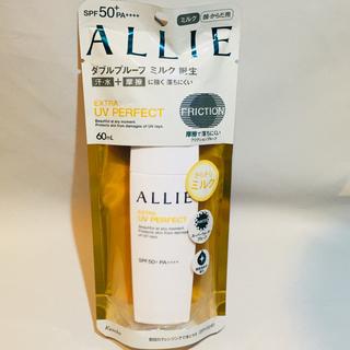 アリィー(ALLIE)のアリィー   エクストラUVプロテクター(パーフェクトアルファ) 60mL(日焼け止め/サンオイル)