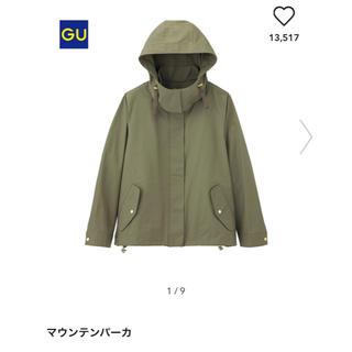 ジーユー(GU)の♡GU♡マウンテンパーカー♡(マウンテンパーカー)