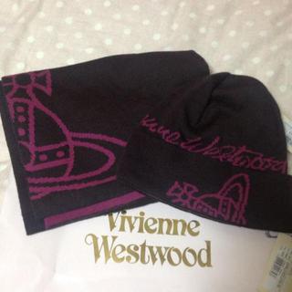ヴィヴィアンウエストウッド(Vivienne Westwood)のせーら様お取り置き30日(ニット帽/ビーニー)