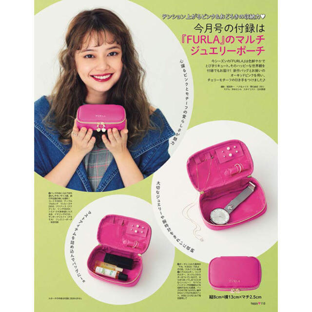 b0d4792f0924 Furla - フルラ 付録 ジュエリーケースの通販 by yui's shop|フルラなら ...