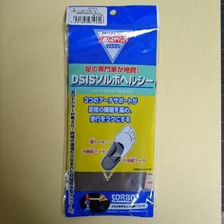 DSISソルボヘルシー ハーフインソールタイプ ブラウン Lサイズ 新品 (シューズ)