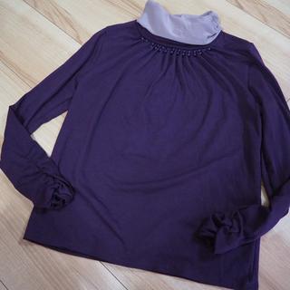 クワクワ(quoi? quoi?)の★即購入OK★ 長袖 紫(Tシャツ(長袖/七分))