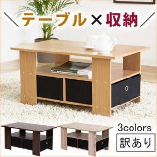 テーブル 木製 センターテーブル 引き出し ローテーブル 北欧 収納ケース付き (ローテーブル)