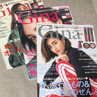 アングリッド(Ungrid)のジーナ gina 雑誌のみ 3冊セット(ファッション)