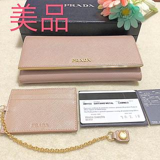 プラダ(PRADA)のゆき様専用  美品!PRADA長財布サフィアーノ♡パスケース(財布)