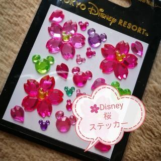 ディズニー(Disney)の🌸ディズニー 桜ステッカー(キャラクターグッズ)
